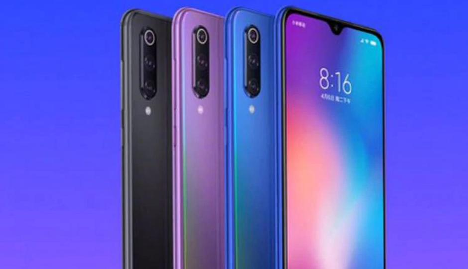 Expected Launch date of Xiaomi Mi 9 in india, Read Price, Features and Specification  Prashant's Blog